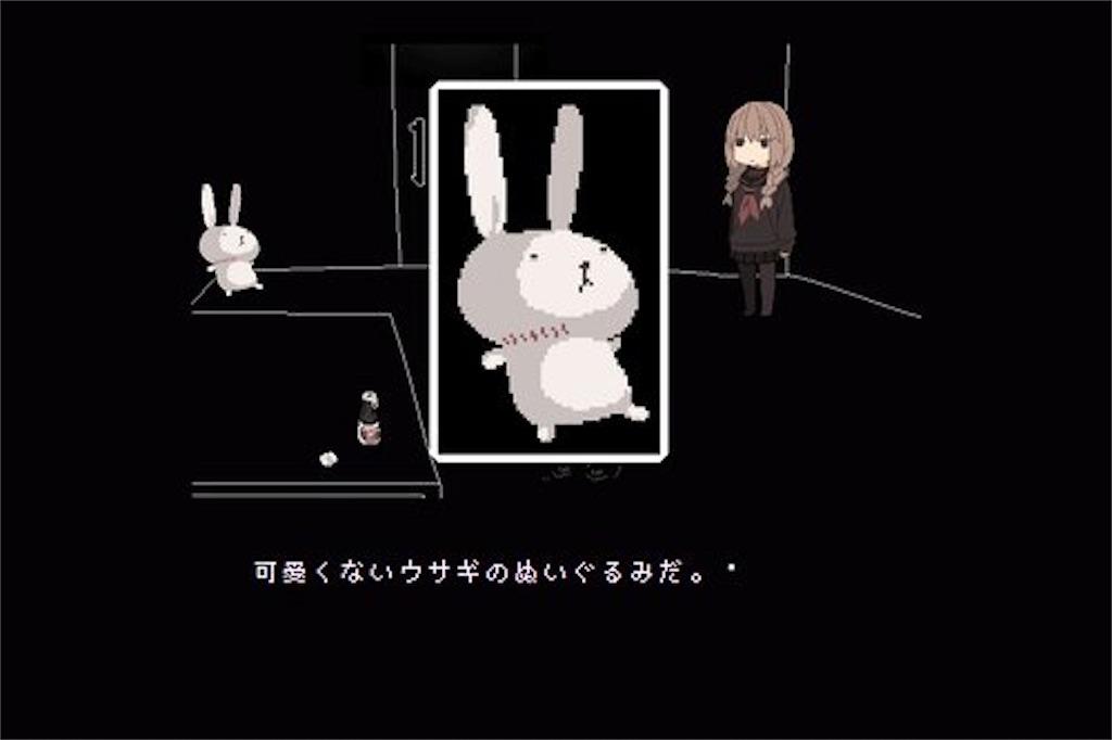 f:id:sakuyosouku:20200731032017j:image