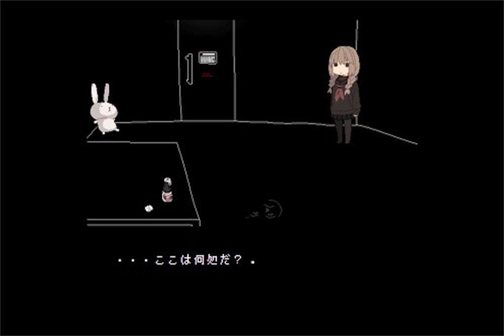 f:id:sakuyosouku:20200731190626j:image