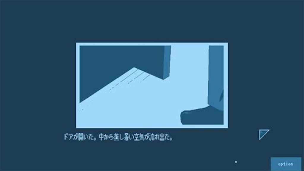 f:id:sakuyosouku:20200801032747j:image
