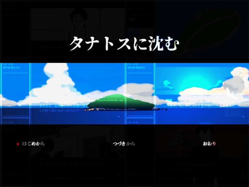 f:id:sakuyosouku:20200804012337j:image