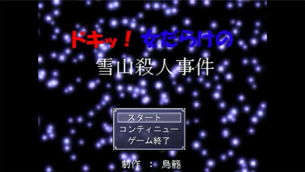 f:id:sakuyosouku:20200804042159p:image