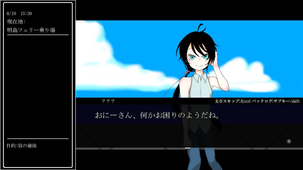 f:id:sakuyosouku:20200805020109p:image