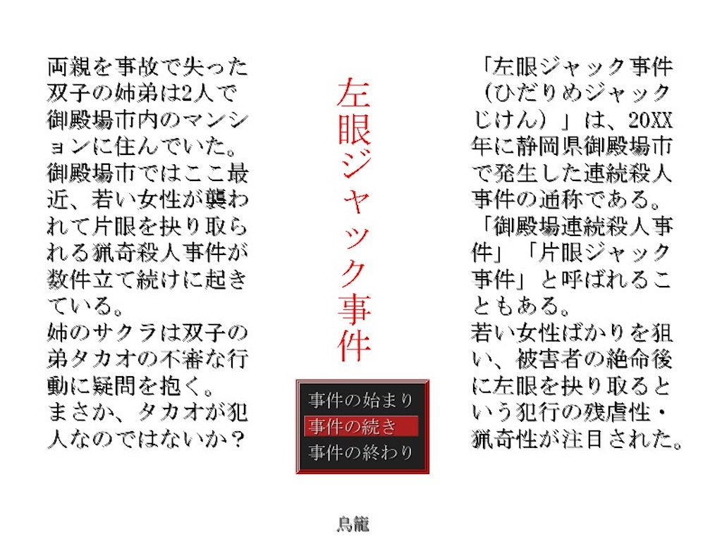 f:id:sakuyosouku:20200808032502j:image