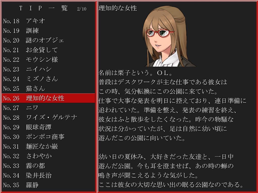 f:id:sakuyosouku:20200809065832p:image