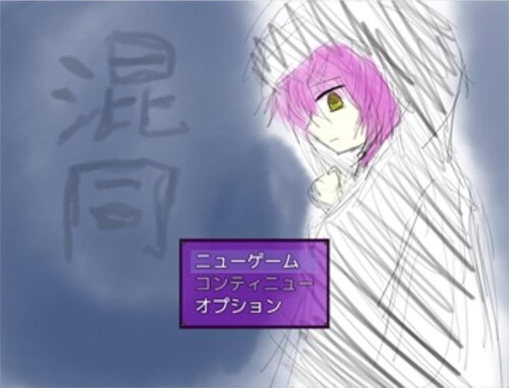 f:id:sakuyosouku:20200904020125j:image