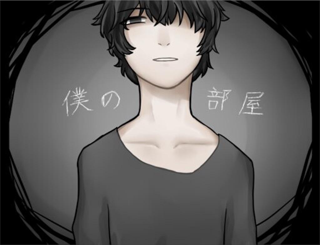 f:id:sakuyosouku:20200907050643j:image