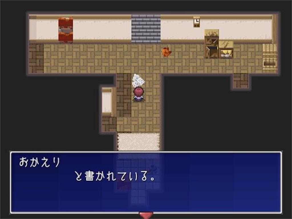 f:id:sakuyosouku:20200910004721j:image