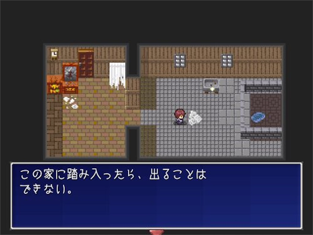 f:id:sakuyosouku:20200910005131j:image