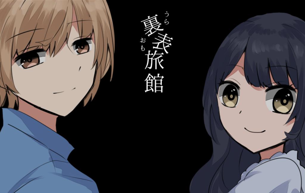 f:id:sakuyosouku:20201002024732p:image