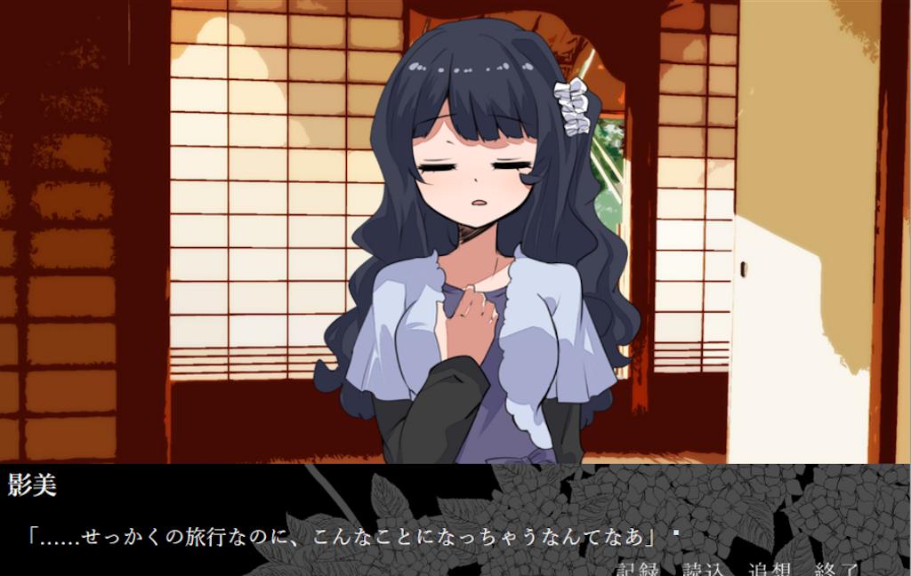 f:id:sakuyosouku:20201002025255p:image