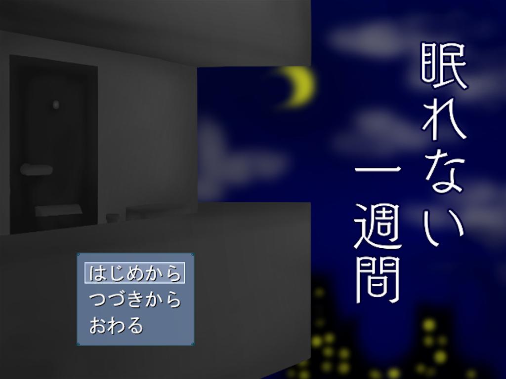f:id:sakuyosouku:20201003024521p:image