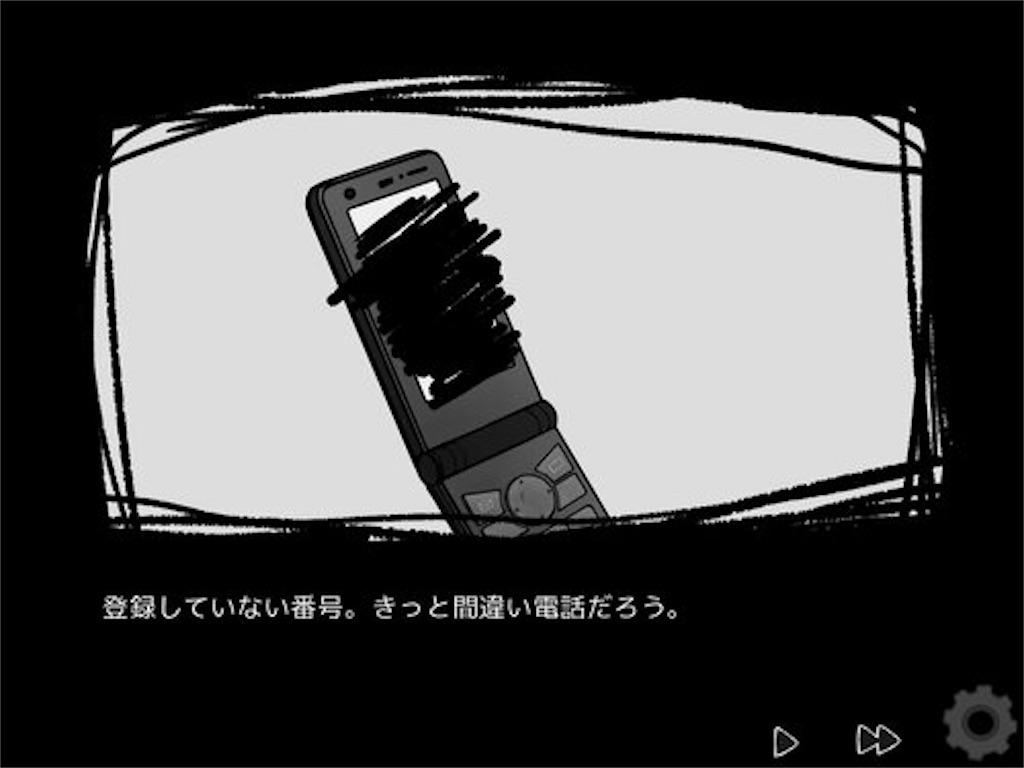 f:id:sakuyosouku:20201018010209j:image
