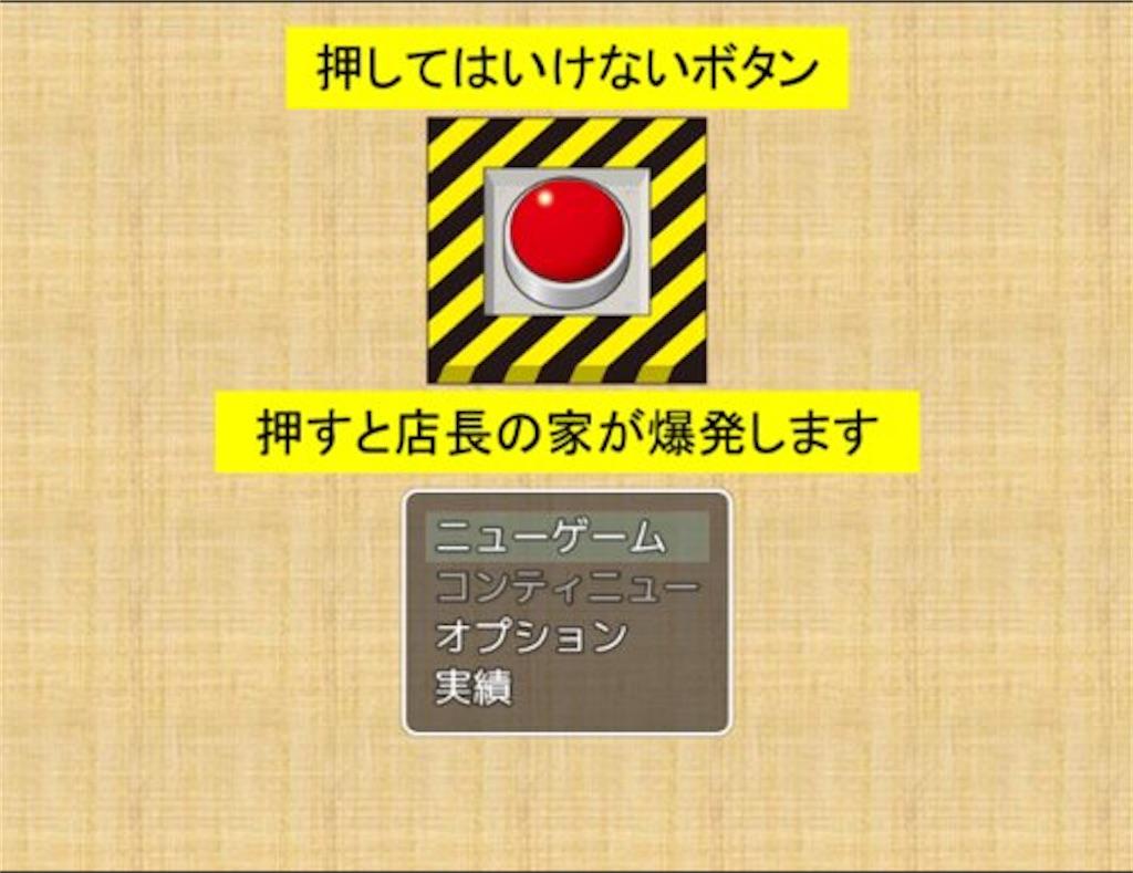 f:id:sakuyosouku:20201022003118j:image
