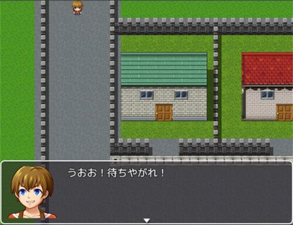 f:id:sakuyosouku:20201022003239j:image