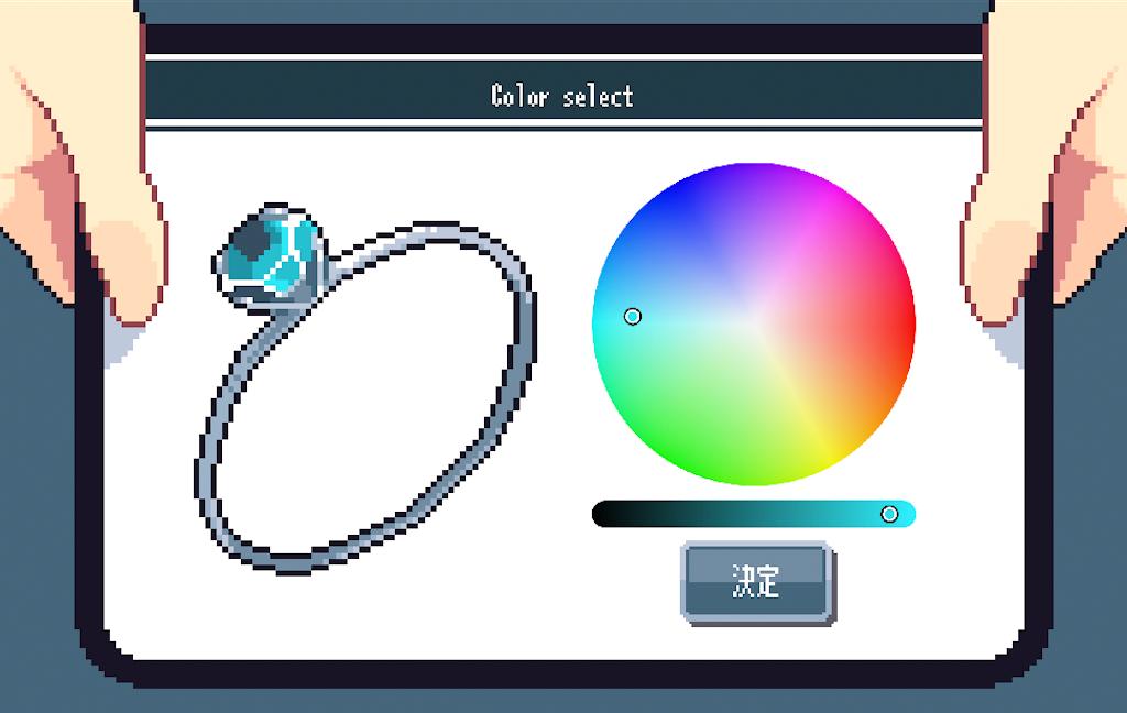 f:id:sakuyosouku:20201023040236p:image