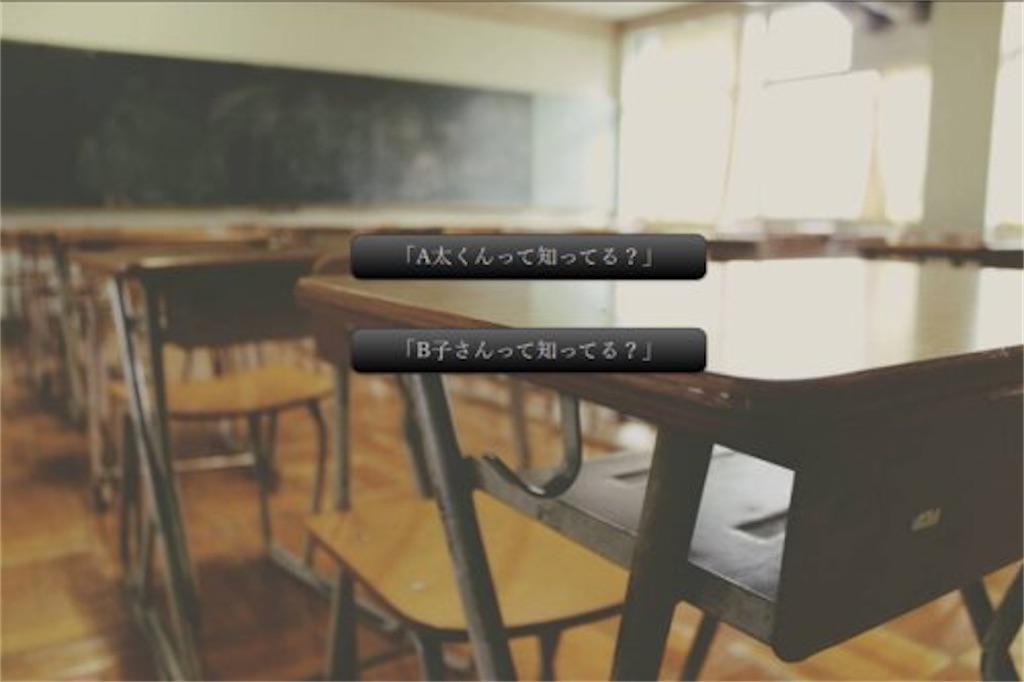 f:id:sakuyosouku:20201026013744j:image