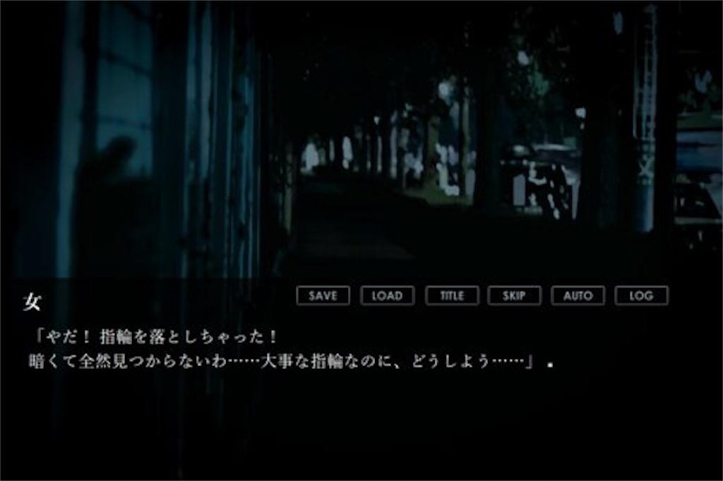 f:id:sakuyosouku:20201026013838j:image