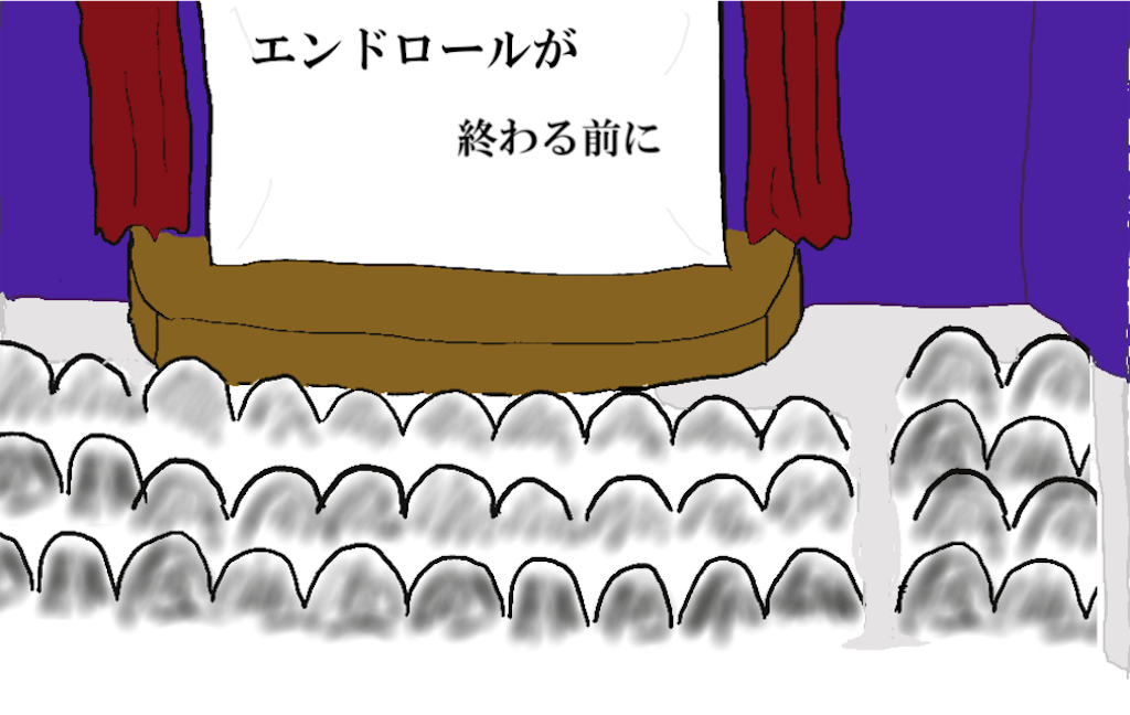 f:id:sakuyosouku:20201029040008p:image