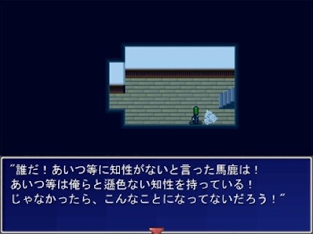f:id:sakuyosouku:20201104050420j:image