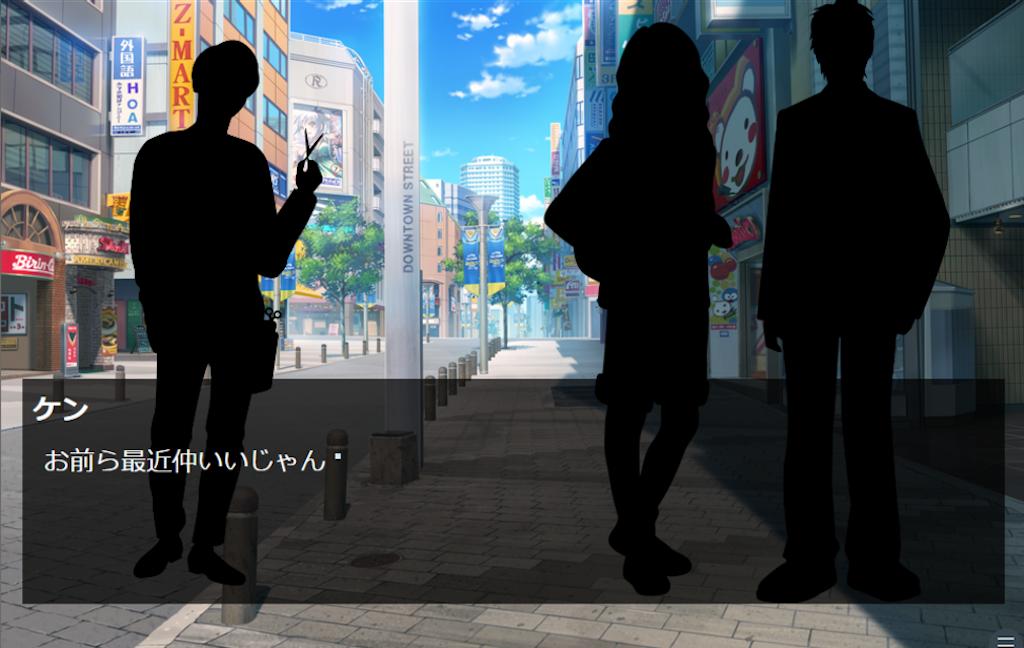 f:id:sakuyosouku:20201123022350p:image