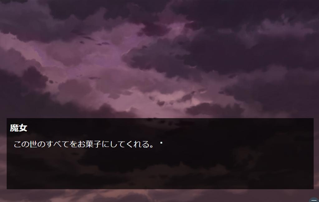 f:id:sakuyosouku:20201123022621p:image