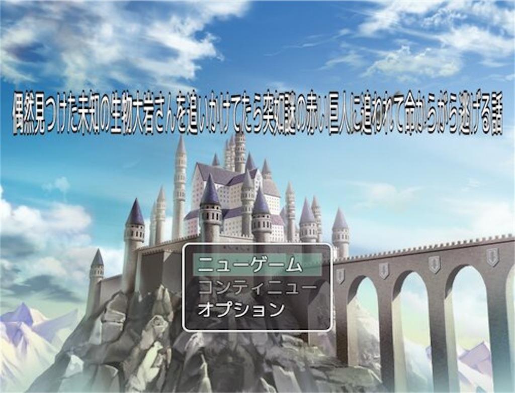 f:id:sakuyosouku:20210406013952j:image