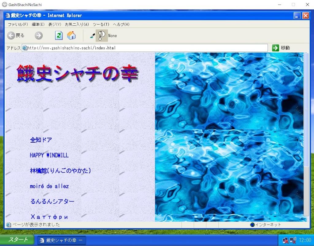 f:id:sakuyosouku:20210425034643j:image