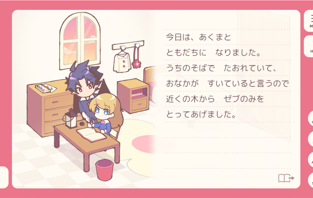 f:id:sakuyosouku:20210807032205p:image