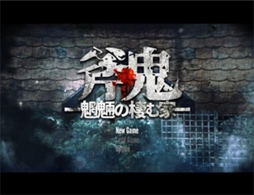 f:id:sakuyosouku:20210830004326j:image