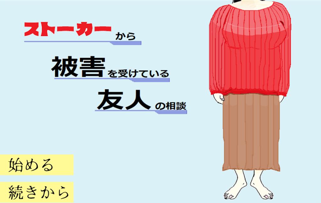 f:id:sakuyosouku:20210910033305p:image