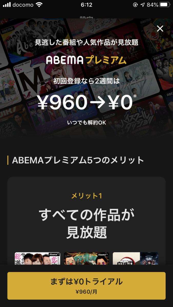 f:id:sakuyou2468:20200424064211p:plain
