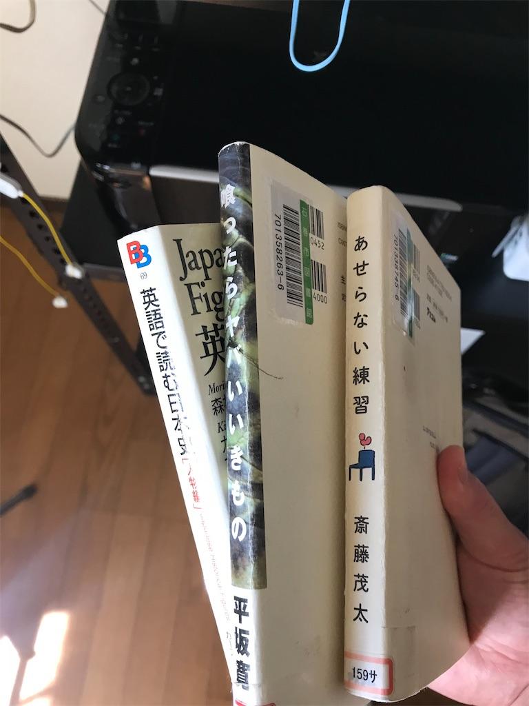 f:id:sakuzaemon_3106:20210421191349j:image