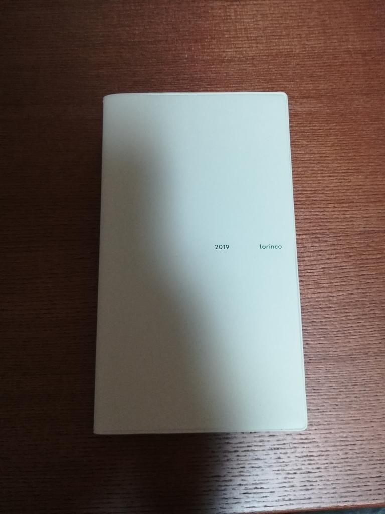 f:id:sakyuuu:20181212010527j:plain