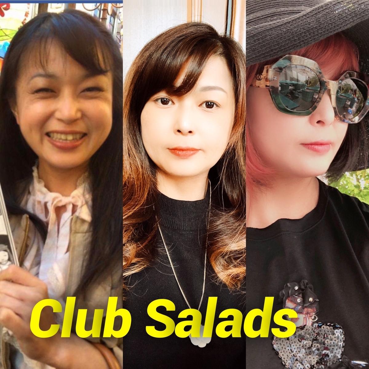 f:id:salads358:20210722174631j:plain