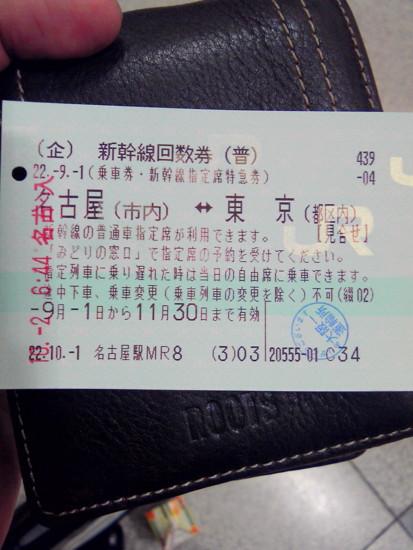 20101007183107