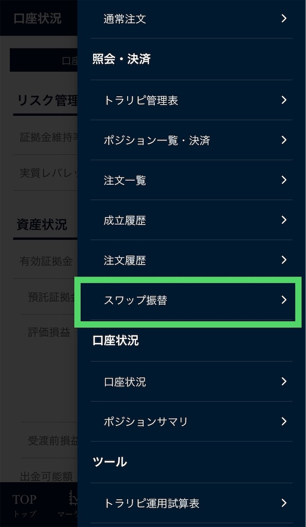 f:id:salary-fudousan:20190914225554j:image