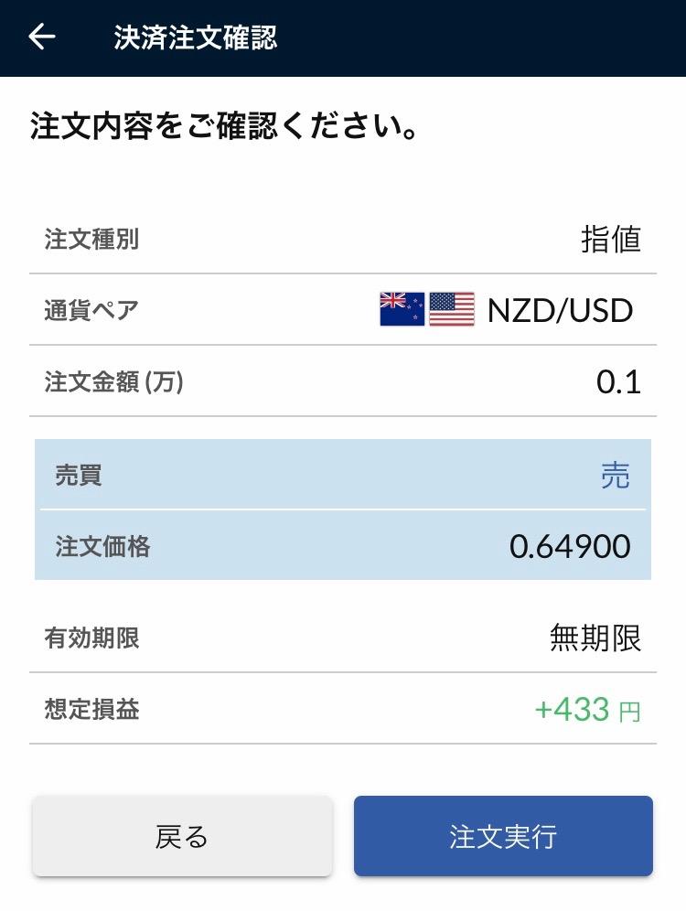 f:id:salary-fudousan:20191013150128j:plain