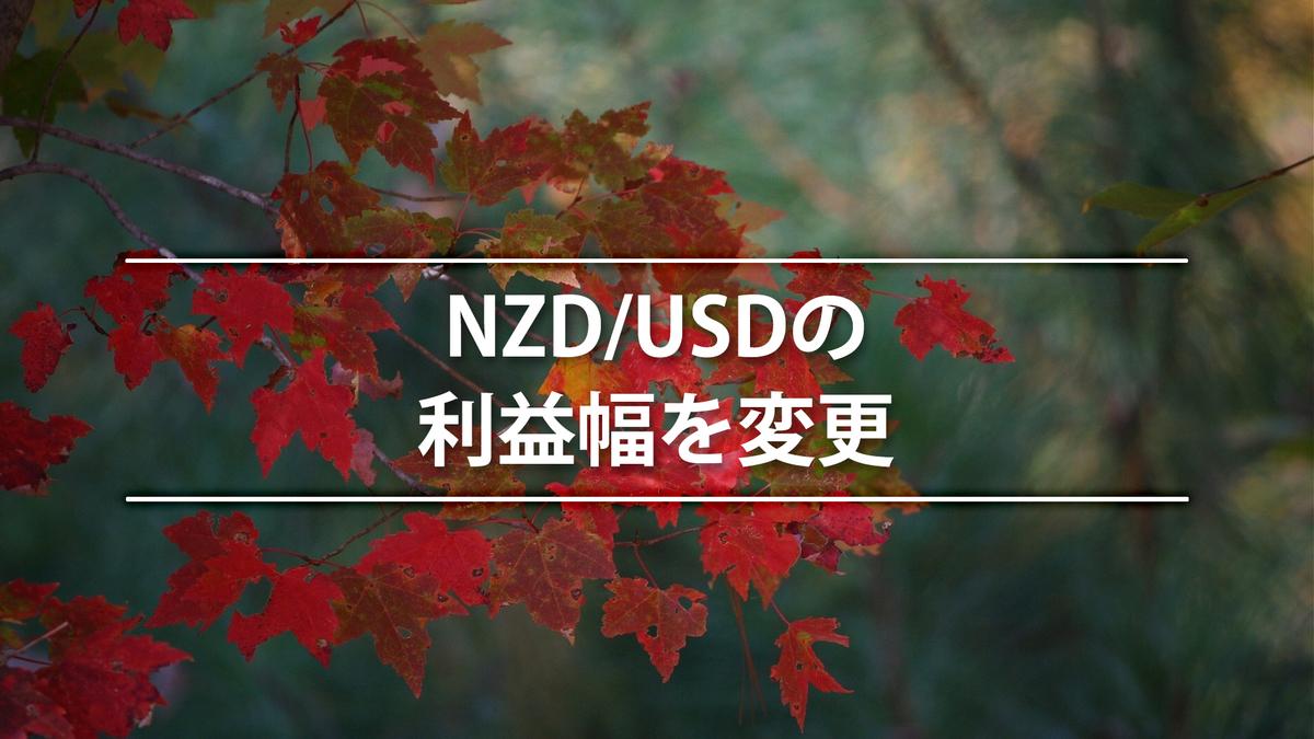f:id:salary-fudousan:20191013154144j:plain
