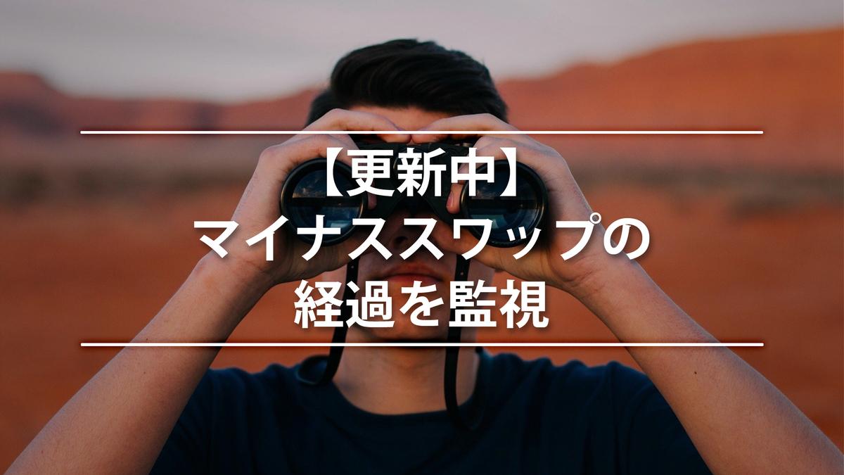 f:id:salary-fudousan:20191216234559j:plain