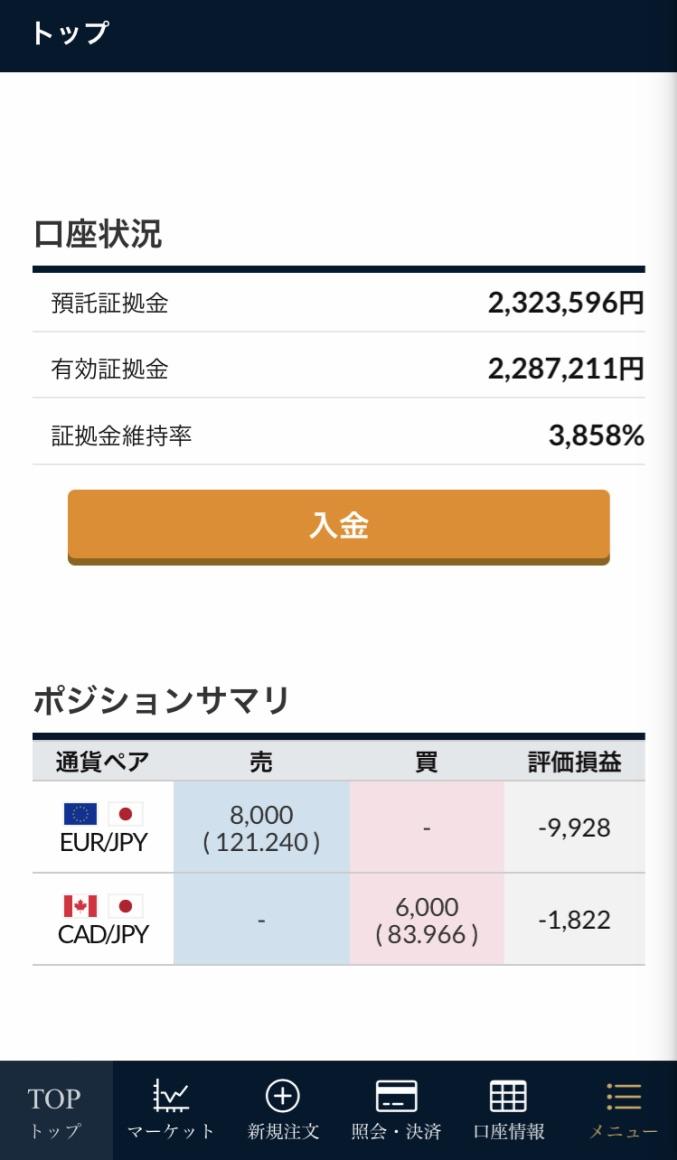 f:id:salary-fudousan:20191230113441j:plain