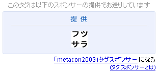 f:id:salary-man:20090606211912j:image