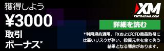 f:id:salaryman-CHIMI:20190809145043j:plain