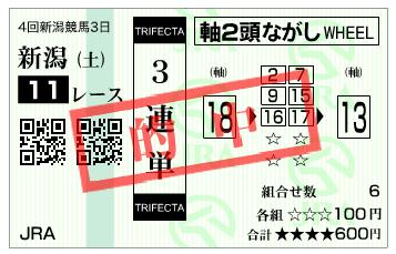 f:id:salaryman-baken:20201017230946p:plain