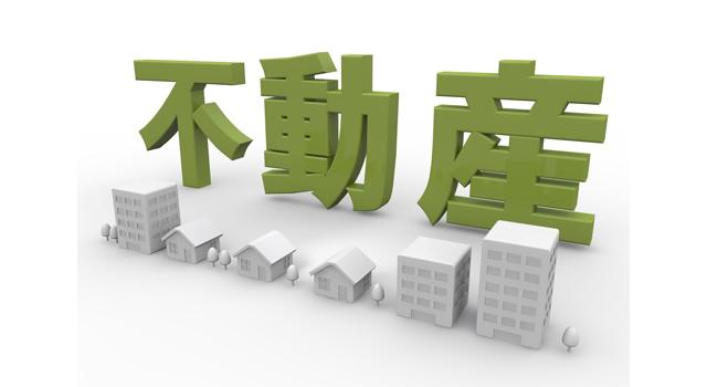 f:id:salaryman-fudousan:20180821211750j:plain