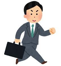 f:id:salaryman-fudousan:20180826012852j:image