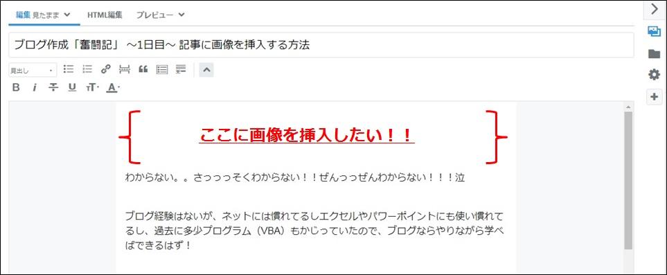 f:id:salaryman30s_koba:20181230230111j:plain