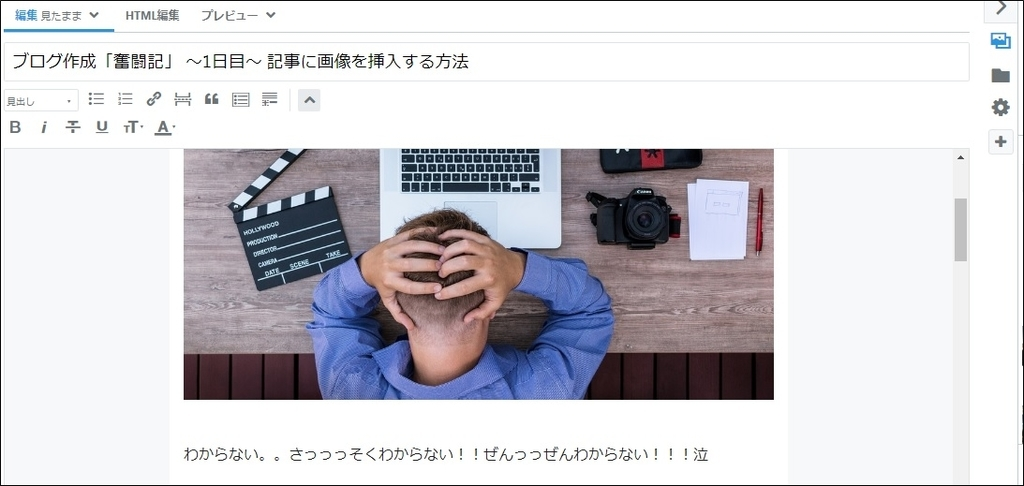 f:id:salaryman30s_koba:20181230232739j:plain