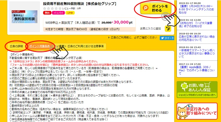 f:id:salaryman30s_koba:20190120140231j:plain