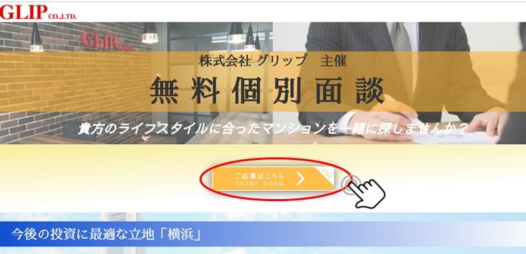 f:id:salaryman30s_koba:20190120141335j:plain