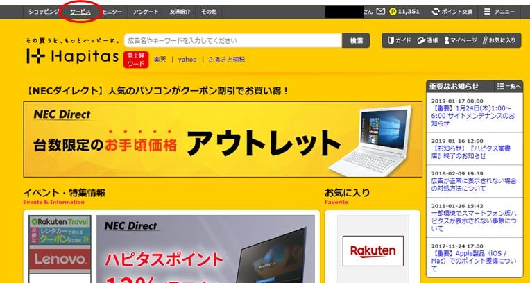 f:id:salaryman30s_koba:20190120144755j:plain